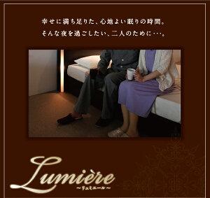 収納ベッドシングル【Lumiere】【フレームのみ】ダークブラウンモダンライト・コンセント付き収納ベッド【Lumiere】リュミエール【】