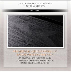 ローベッドキング【Gil】【デュラテクノマットレス付き】ブラックモダンデザインローベッド【Gil】ギルワイドステージレイアウト