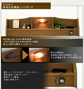 棚照明コンセント付きデザインフロアベッドセミシングル二つ折りボンネルコイルスプリングマットレス付【ブラウン】【】