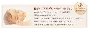 チェストベッドセミシングル【Spass】【薄型ポケットコイルマットレス付き】ホワイトコンセント付きチェストベッド【Spass】シュパース【】