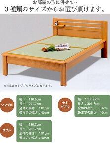 純国産畳ベッドセミダブル「仁」い草たたみ天然木【日本製】【】