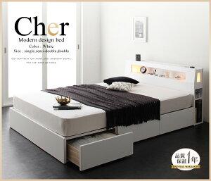 収納ベッドセミダブル【Cher】【ポケットコイルマットレス:ハード付き】ホワイトモダンライト・コンセント収納付きベッド【Cher】シェール【】