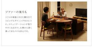 ダイニングセット5点セットライトブラウン【Mond】天然木半円テーブルダイニング【Mond】モント【】