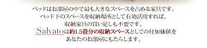 チェストベッドシングル【Salvato】【国産薄型ポケットコイルマットレス付き】ナチュラル日本製_棚・コンセント付き大容量すのこチェストベッド【Salvato】サルバト【】