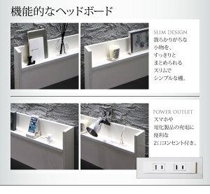 すのこベッドシングル【ボンネルコイルマットレス:レギュラー付き】フレームカラー:ホワイトマットレスカラー:アイボリー棚・コンセント付きデザインすのこベッドMorgentモーゲント