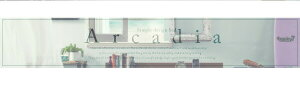 収納ベッドダブルすのこ仕様【Arcadia】【ボンネルコイルマットレス:レギュラー付き】フレームカラー:ウォルナットブラウンマットレスカラー:アイボリー棚・コンセント付き収納ベッド【Arcadia】アーケディア