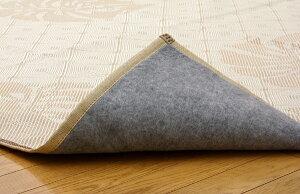 麻混カーペット『DXガレット』ブラウン江戸間4.5畳261×261cm(裏:不織布)正方形