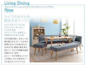 【単品】テーブル幅120cm【Manee】マニー北欧デザインテーブル
