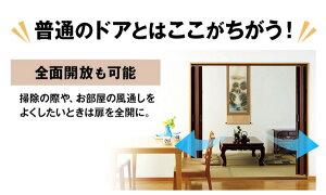 パネルドア(アコーディオンカーテン)【半窓/約97cm×194cm/2枚組】ブラウン〔キッチン/廊下/脱衣所〕