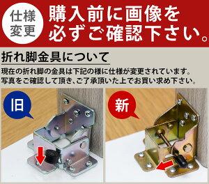 折れ脚カジュアルこたつテーブル/折りたたみこたつ【長方形90cm×60cm】リバーシブル天板ナチュラル【】