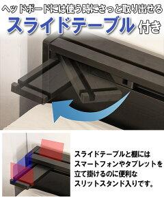 棚テーブル付きフロアベッドセミダブル二つ折りボンネルコイルスプリングマットレス付【本体:ブラック棚板:ブラウン】【】