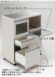 フナモコハイタイプキッチンカウンター【幅102.5×高さ98.3cm】ホワイトウッドMRS-102日本製