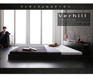 フロアベッドシングル【Verhill】【ボンネルコイルマットレス:ハード付き】ブラック棚・コンセント付きフロアベッド【Verhill】ヴェーヒル