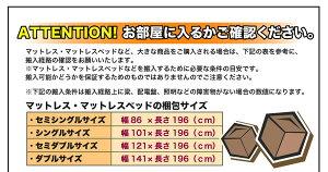 ベンチ座面カラー:ベージュファミリー向けタモ材ダイニングUranusウラノス
