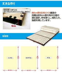 桐三つ折りすのこベッドダブル木製(桐)/スチール【完成品】【】