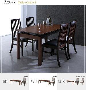 ダイニングセット7点セット(テーブル+チェア6脚)テーブルカラー:ブラウンチェアカラー:ブラックハイバックチェアウォールナット材スライド伸縮式ダイニングGeminiジェミニ【代引不可】