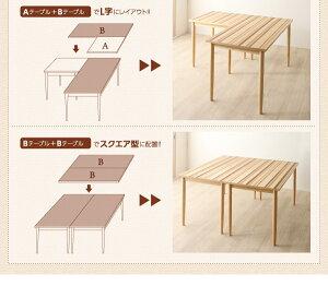 【テーブルなし】チェア2脚セットブラウン連結分割レイアウト自由自在天然木ダイニングFolderフォルダー