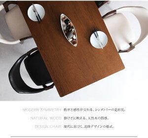 ダイニングセット3点セット(テーブル幅80+チェア×2)ブラック【VILLON】北欧モダンデザインダイニング【VILLON】ヴィヨン