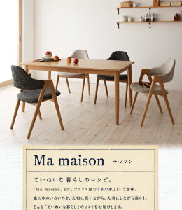 ダイニングセット5点セット【Mamaison】ミックス天然木タモ無垢材ダイニング【Mamaison】マ・メゾン【】