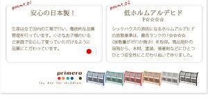 おもちゃ箱レギュラータイプ【primero】グリーンソフト素材キッズファニチャーシリーズおもちゃBOX【primero】【代引不可】