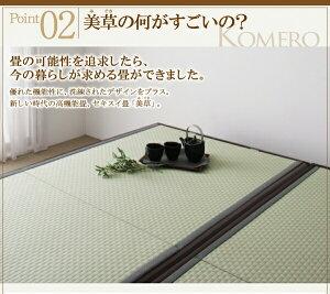 【組立設置費込】ベッドセミダブル【Komero】ラージフレームカラー:ダークブラウン畳カラー:ブラック美草・日本製_大容量畳跳ね上げベッド_【Komero】コメロ【】