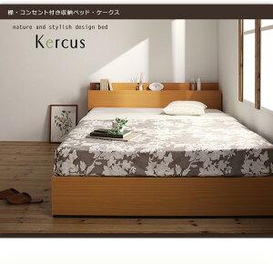 収納ベッドダブル【Kercus】【ボンネルコイルマットレス:レギュラー付き】フレームカラー:ナチュラルマットレスカラー:アイボリー棚・コンセント付き収納ベッド【Kercus】ケークス
