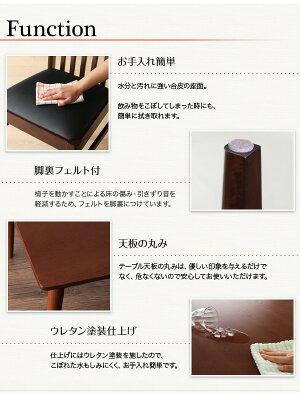 ダイニングセット4点セット(テーブル+チェア2脚+ベンチ1脚)テーブル幅150cmテーブルカラー:ブラウンチェアカラー×ベンチカラー:ホワイト×ブラックファミリー向けタモ材ハイバックチェアダイニングDaphneダフネ