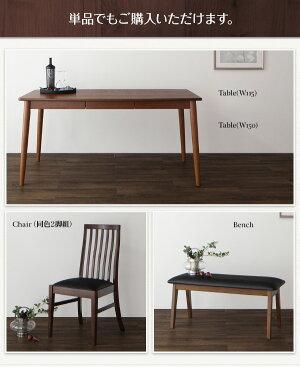 ダイニングセット4点セット(テーブル+チェア2脚+ベンチ1脚)テーブル幅115cmテーブルカラー:ブラウンチェアカラー×ベンチカラー:ブラック×ブラックファミリー向けタモ材ハイバックチェアダイニングDaphneダフネ