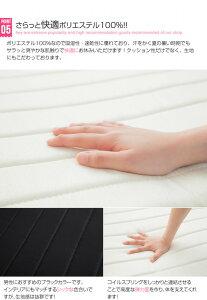 脚付きマットレスベッド【セミダブルサイズ】2分割式ポリエステル素材ブラック(黒)【】
