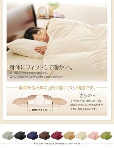 【単品】掛け布団クイーンワインレッド9色から選べる!羽毛布団グースタイプ掛け布団