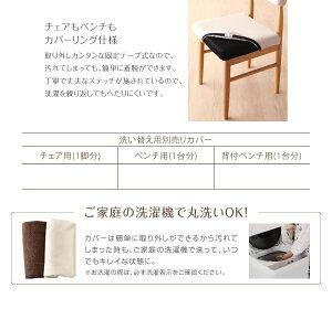 ダイニングセット5点セット(テーブル+チェア4脚)幅150cmチェアカラー:アイボリー4脚3段階伸縮テーブルカバーリングダイニングhumielユミル