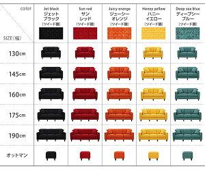 ソファー幅175cm【LeJOY】スタンダードタイプハニーイエロー脚:円錐/ナチュラル【リジョイ】:20色から選べる!カバーリングソファ
