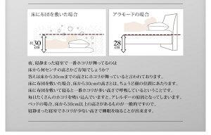 すのこベッドダブル【Alamode】【ボンネルコイルマットレス:レギュラー付き】フレームカラー:ホワイトマットレスカラー:ブラック棚・コンセント付きデザインすのこベッド【Alamode】アラモード【】