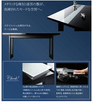 ダイニングセット4点セット(テーブル+チェア2脚+ベンチ1脚)テーブル幅150cmチェアカラー×ベンチカラー:ブラック×ブラックシンプルモダンテイストハイバックチェアダイニングfinalフィナール