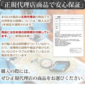 SILVA(シルバ)LEDヘッドランプ/ヘッドライトトレイルランナーII【国内正規代理店品】37410