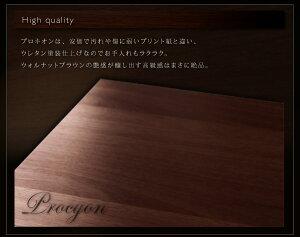 収納ベッドセミダブル【Procyon】【マルチラススーパースプリングマットレス付き】ウォルナットブラウンモダンライト・コンセント付き収納ベッド【Procyon】プロキオン【】