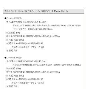 テーブル【Renar.】天然木アルダー材レンガ調デザインリビング収納シリーズ【Renar.】レナル【代引不可】