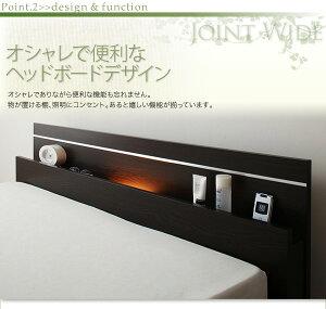 フロアベッドワイドK240【JointWide】【日本製ポケットコイルマットレス付き】ダークブラウンモダンライト・コンセント付き連結フロアベッド【JointWide】ジョイントワイド【】