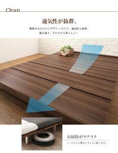ベッドシングルスチール脚タイプロングフレームカラー:ウォルナットブラウンデザインボードベッドロングGirafyジラフィ