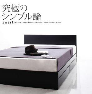 収納ベッドセミダブル【ZWART】【マルチラススーパースプリングマットレス付き】ブラックシンプルモダンデザイン・収納ベッド【ZWART】ゼワート