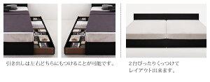 収納ベッドダブル【ZWART】【マルチラススーパースプリングマットレス付き】ブラックシンプルモダンデザイン・収納ベッド【ZWART】ゼワート