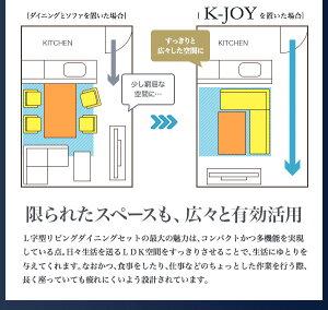 ダイニングセット4点オットマンセット(W150)【K-JOY】(背)ブラウン×(座)ネイビー選べるカバーリング!!ミックスカラーソファベンチリビングダイニングセット【K-JOY】ケージョイ【代引不可】