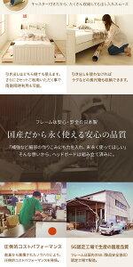 日本製カントリー調姫系ベッドセミダブル(ボンネル&ポケットコイルマットレス付き)『エトワール』ホワイト白宮付き照明付きコンセント付き【引き出し別売】【代引不可】