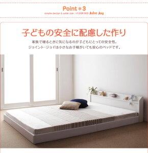 連結ベッドワイドキング180【JointJoy】【日本製ボンネルコイルマットレス付き】ブラウン親子で寝られる棚・照明付き連結ベッド【JointJoy】ジョイント・ジョイ【】