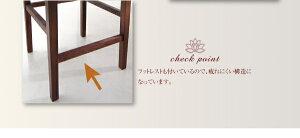 【単品】テーブル【giardino】ハイカウンターダイニング【giardino】ジャルディーノハイテーブル【】