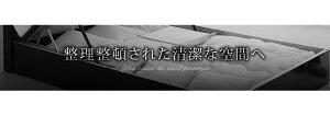 収納ベッドセミシングル【Zenit】【ボンネルコイルマットレス:レギュラー付き】ブラックガス圧式跳ね上げ鏡面仕上げ収納ベッド【Zenit】ツェニート【】