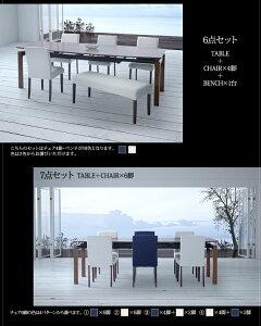 ダイニングセット7点セット(テーブル+チェア6脚)テーブルカラー:ウォールナットブラウンチェアカラー:ネイビー4脚×アイボリー2脚天然木ウォールナット材デザイン伸縮ダイニングセットWALSTERウォルスター【代引不可】