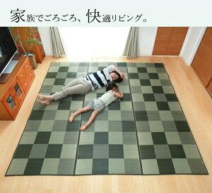 純国産い草花ござ『Fブロック』グレー江戸間8畳(348×352cm)(裏:ウレタン)