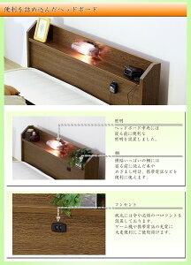 棚コンセント照明付フロアベッドセミシングル二つ折りポケットコイルマットレス付ブラウン268-31-SS(10885B)【】