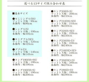 棚コンセント照明付フロアベッドWK260(SD+D)SGマーク国産ボンネルコイルマットレス付ブラウン268-31-WK260(SD+D)(10816B)【】